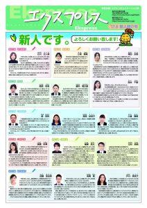 shinjin201708のサムネイル
